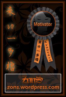 kyuutaro-award